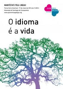 Cartaz_O_idioma_e_a_vida_A3